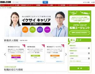 BtoC 2013公開   2014年新卒募集サイトのリニューアルを担当